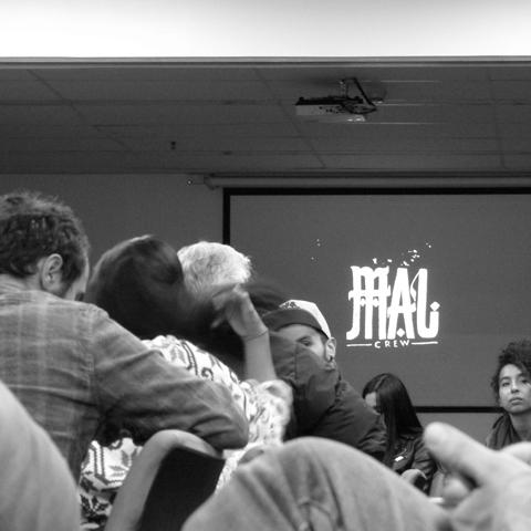 Mal Crew - Mala Memoria | Proyección En El Centro De Memoria